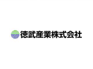 徳武産業株式会社